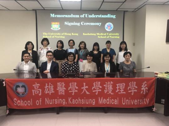 2019/11/04 高雄醫學大學護理學系與香港大學護理學院簽訂合作備忘錄